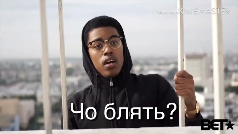 Ищи себя в сабихе ft.Артем Франк