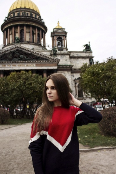 Дарья Слезкина