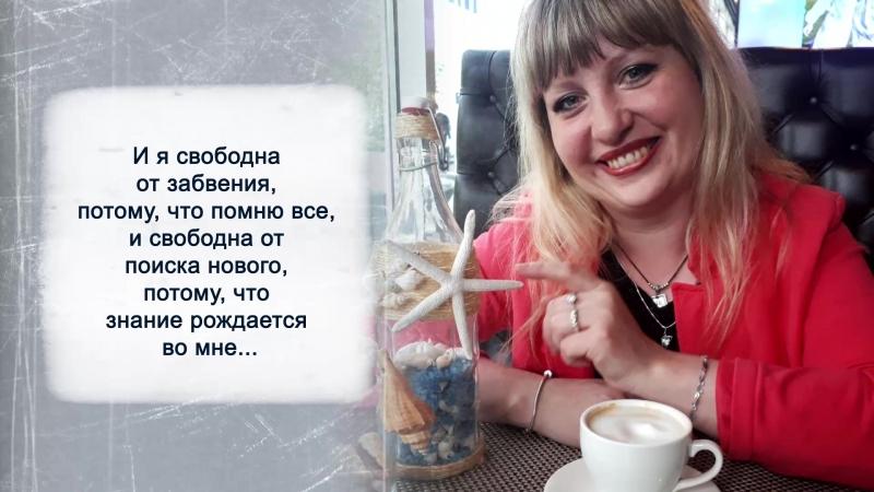 Анна Антре . Проект Будущее России Фильм о моем творческом пути