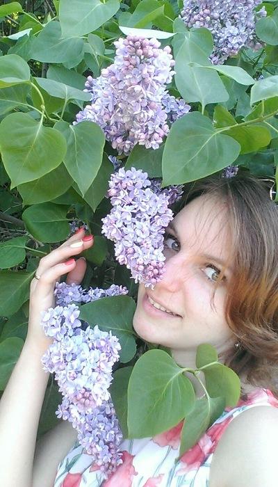 Екатерина Отческая