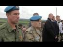 Поздравление С Днем Защитника Отечества Батальон Специального Назначения ЧЕЧЕН