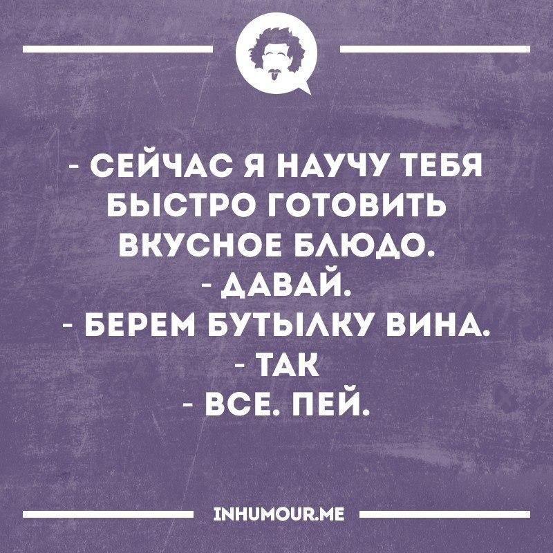 https://pp.vk.me/c543109/v543109554/1c9ef/nbnOWQ4bpX4.jpg