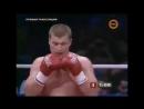 Александр Поветкин - Таурус Сайкс