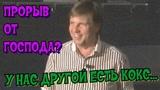 Михаил Котов про