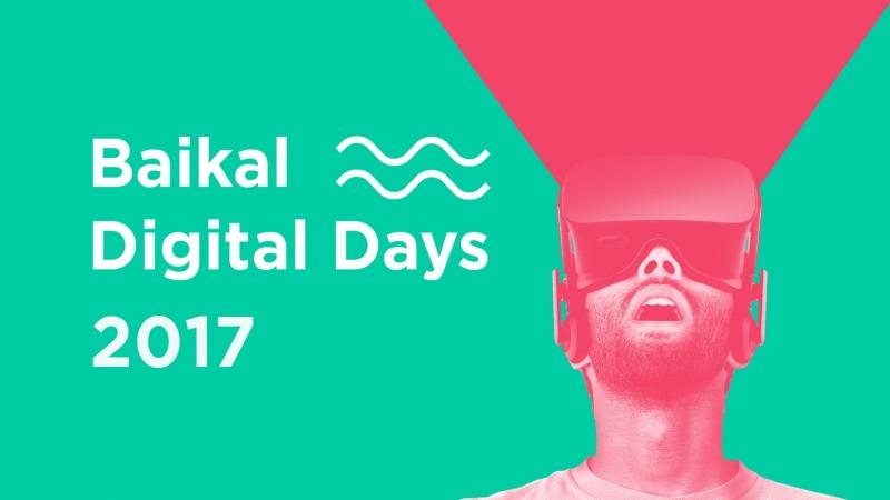 Baikal Digital Days 2017 - Конференция по продвижению бизнеса в интернете
