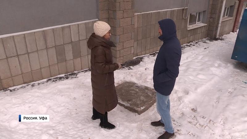 Уфимец рассказал «Вестям», как спасал ребенка из колодца