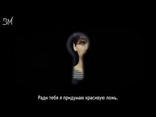 [RUS SUB] BTS - FAKE LOVE (Extended ver.)
