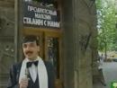 Джентльмен шоу РТР 15 августа 1993 Дайджест