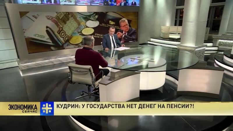Катастрофа в РФ. Закончились деньги на выплаты пенсий