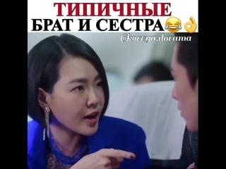 Сад падающих звед - Дао Мин Сы
