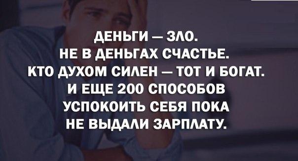 https://pp.vk.me/c7001/v7001933/1695a/LDuS-aE457Q.jpg