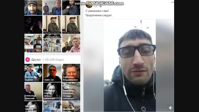 Харьков, 16 февраля, 2019 Игнат Кромской ( Топаз) передает привет Косте Долгову