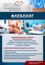 Medcom Clinic фото #10