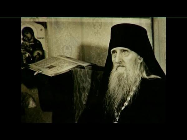 Старец иеросхимонах Сампсон. Жизнеописание, беседы и поучения. Часть 6