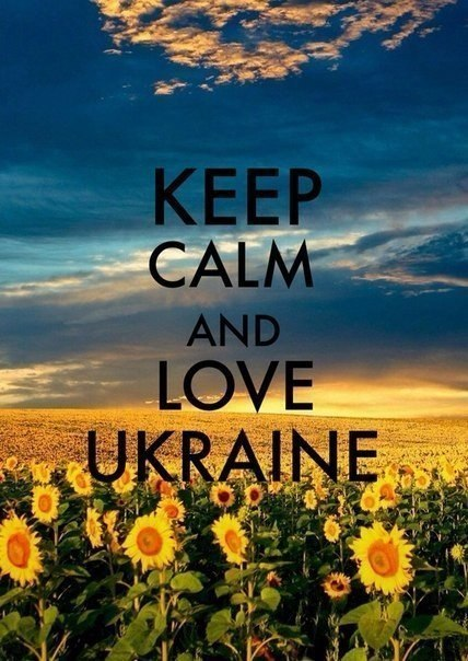 Твоя Україна |