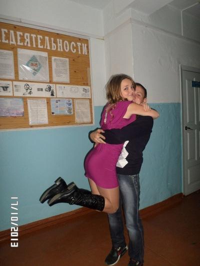 Юлия Ващинкина, 14 ноября , Омск, id143773596