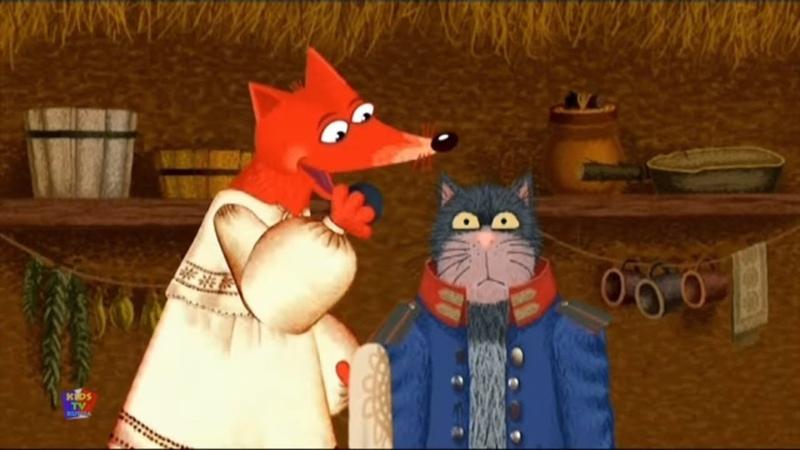 Kot i Lisa Кот и Лиса The Cat And The Fox детские мультфильмы история обучения дети видео