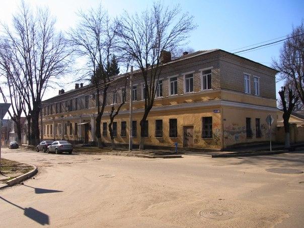 Сайт областной поликлиники на комсомола
