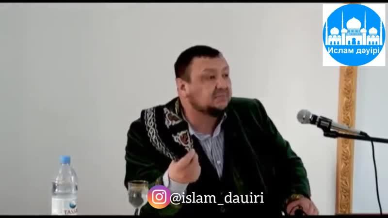 Хабиб Нурмагомедов деген жігітті жақсы көремін - Абдуғаппар Сманов.mp4