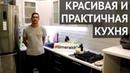 Кухня на заказ от производителя