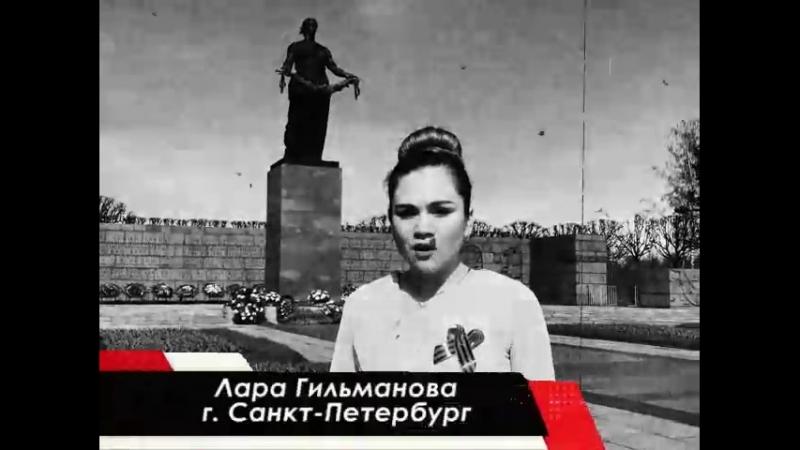 2 экипаж Юлия Друнина «Зинка».mp4