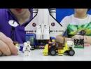 Лего Космодром 60080. Распаковка и сборка Лего Сити Космодром Шаттл. Unboxing Le