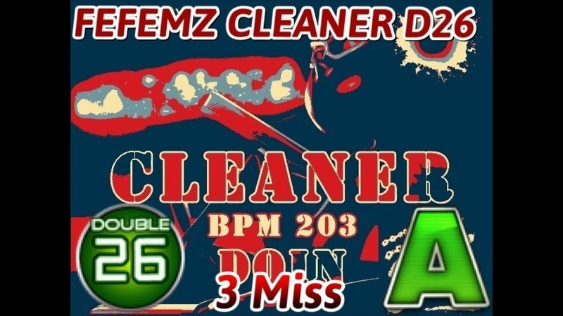 클리너 Cleaner D26 3Miss Play