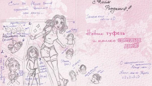 Как lt b gt подписать открытку lt b gt самое ...: akalema.ru/podpisat-otkry-tku-ot