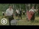 Джаз ансамбль Балалайка пьеса Тульский самовар 1968