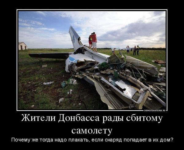 Во взорванном доме города Снежное погибли 11 человек - Цензор.НЕТ 3876
