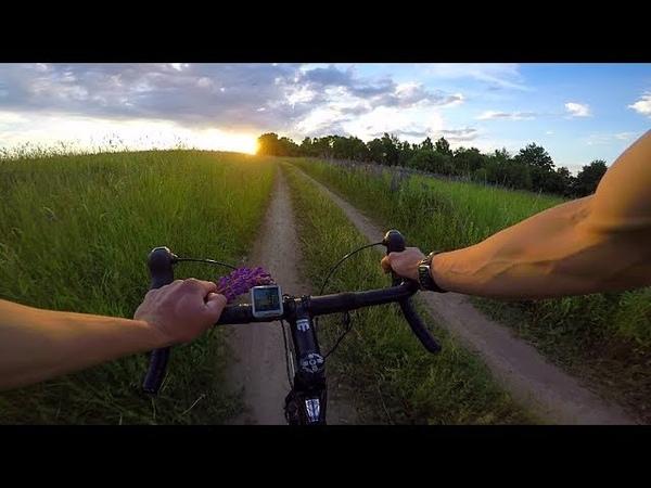 Gravel bike - прокатился на велосипеде 50 км . 2 часть
