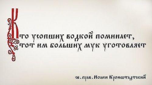 http://cs409619.vk.me/v409619167/331a/WtIqAarO2ZE.jpg