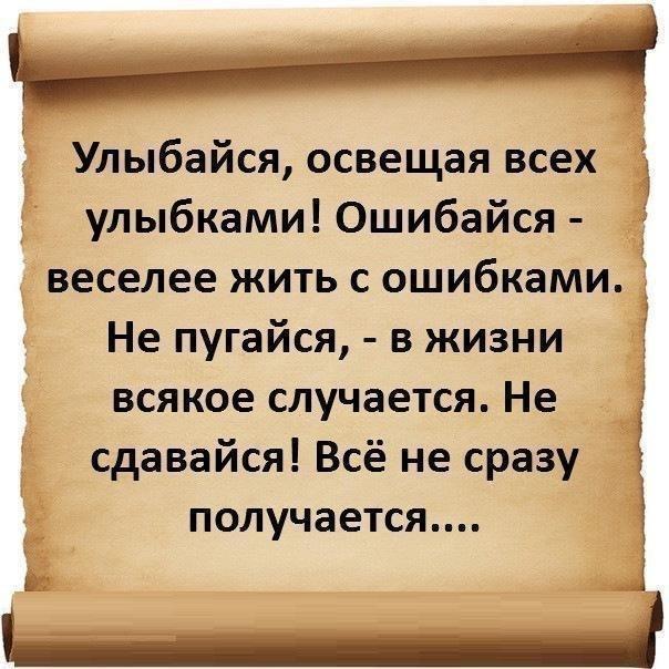https://pp.vk.me/c306704/v306704952/8410/-p9xCMS3zVM.jpg
