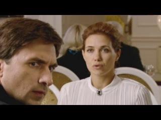 Весна в декабре 2 серия Фильм Сериал Мелодрама. 2011