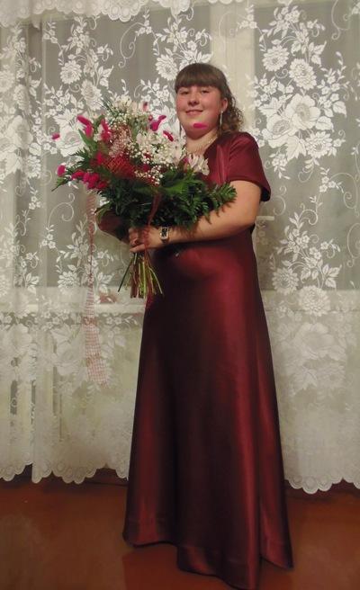 Виктория Гаштольд, 7 ноября , Днепропетровск, id168894417