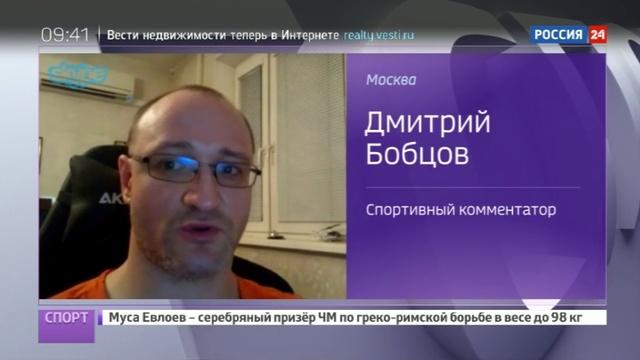 Новости на Россия 24 • Российские гимнастки взяли золото Универсиады в Тайбэе