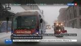 Новости на Россия 24 Восточное побережье США оказалось под ударом стихии
