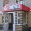 """""""А-КЛАСС""""  Автошкола."""