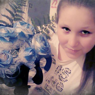 Таисия Иноземцева, 11 июня 1999, Астрахань, id211409789