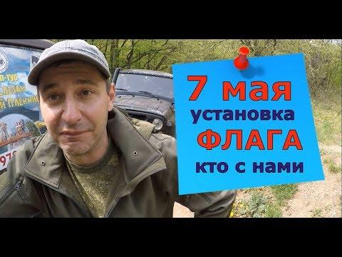 🔴🔴🔴 Крым 2018.ОСТАЛОСЬ ждать НЕМНОГО до 7 мая. ХОТИТЕ УСПЕТЬ кто с нами.