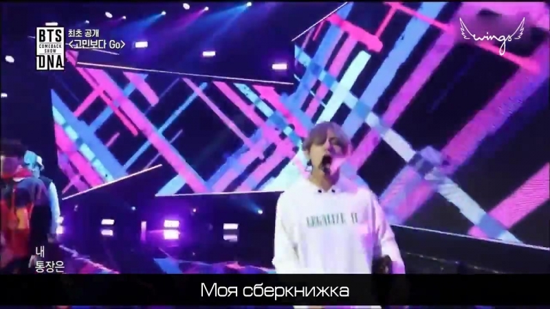 Rus Sub Рус Саб BTS ( ) - Go Go ( Go) (720p)_1511645992737.mp4