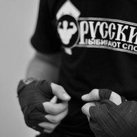 Иван Иванов, 29 мая , Донецк, id189676270