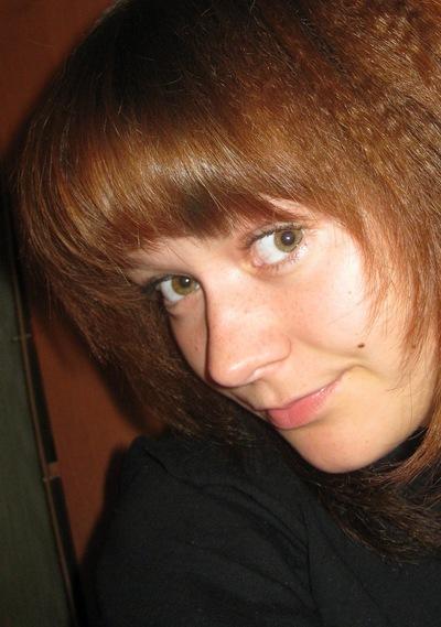 Анна Александрова, 7 февраля 1993, Мичуринск, id145122588