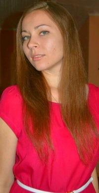 Алёна Кондратьева, 11 мая , Санкт-Петербург, id31553164