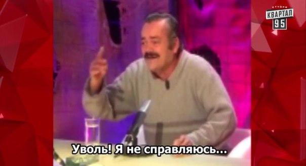Днепропетровская область увеличила налоговые поступления почти в два раза, - Корбан - Цензор.НЕТ 9719