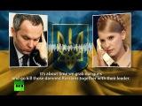 Time to grab guns and kill damn Russians Tymoshenko tape leak