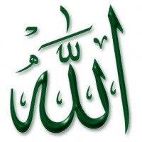 Я Мусульманин и я этим горжусь | ВКонтакте