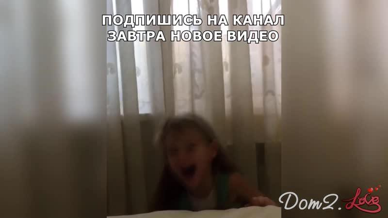 Дочь Элины Камирен и Задойнова