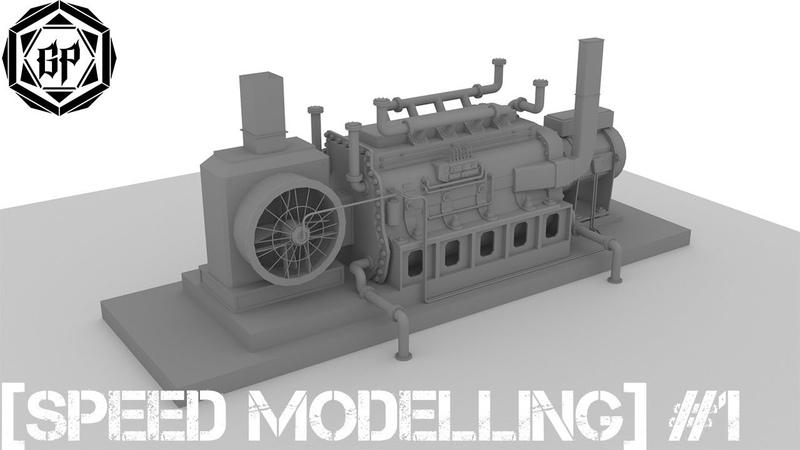 3Ds Max Моделирование дизель генератора 1