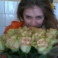 Татьяна Сафронова, 9 февраля 1994, Санкт-Петербург, id209934802